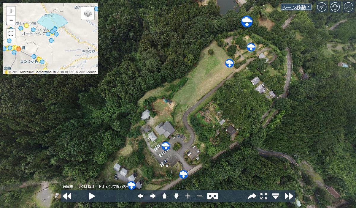 つくばねオートキャンプ場おすすめ観光VRツアー