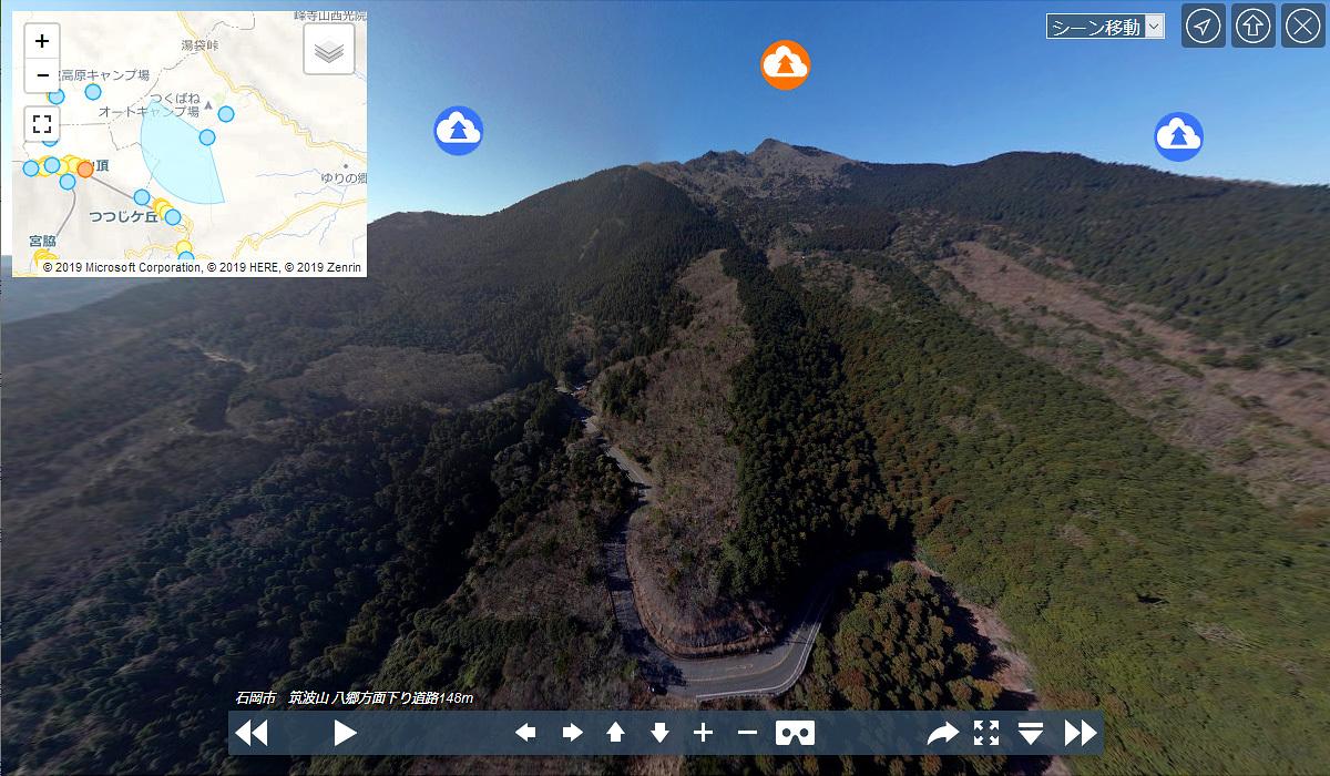 筑波山おすすめ地理・景観スポットの石岡市八郷筑波山麓