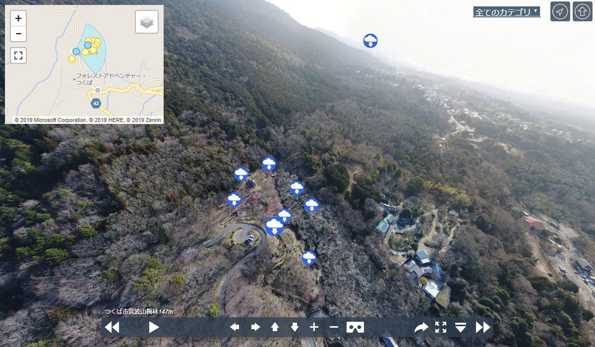 筑波山おすすめ観光VRツアーの筑波山梅林