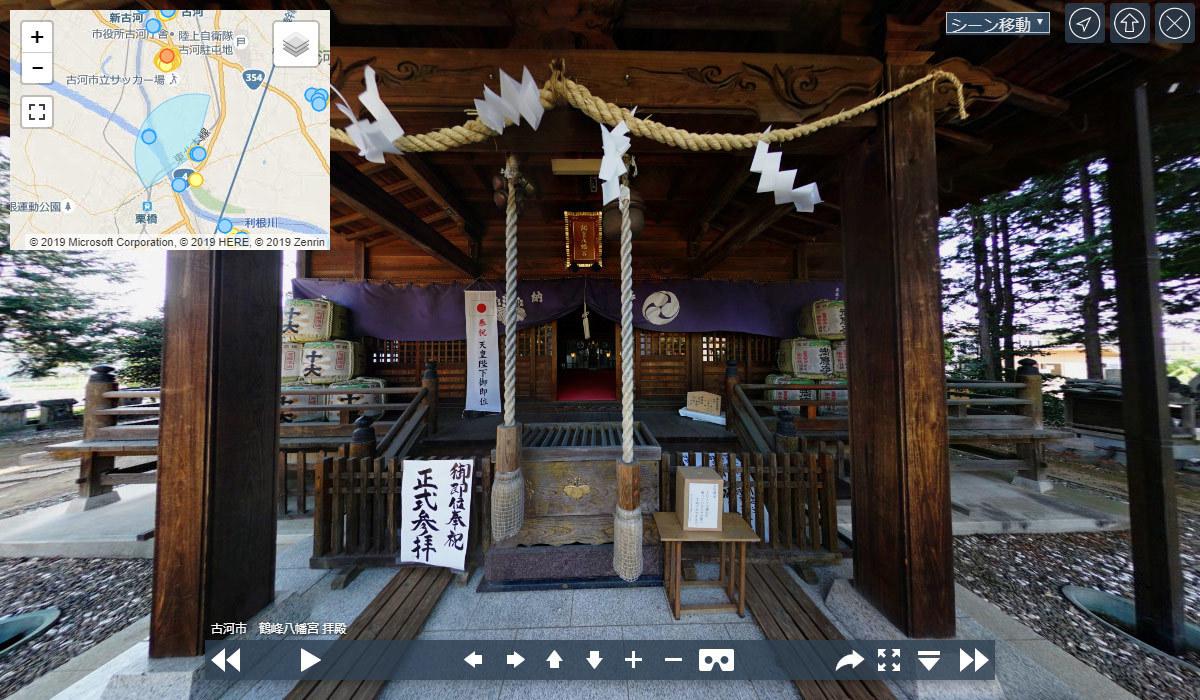 古河市おすすめ観光スポットの鶴峯八幡宮