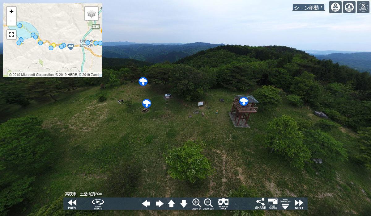 土岳・けやき平キャンプ場の観光案内360°パノラマ写真VRツアー