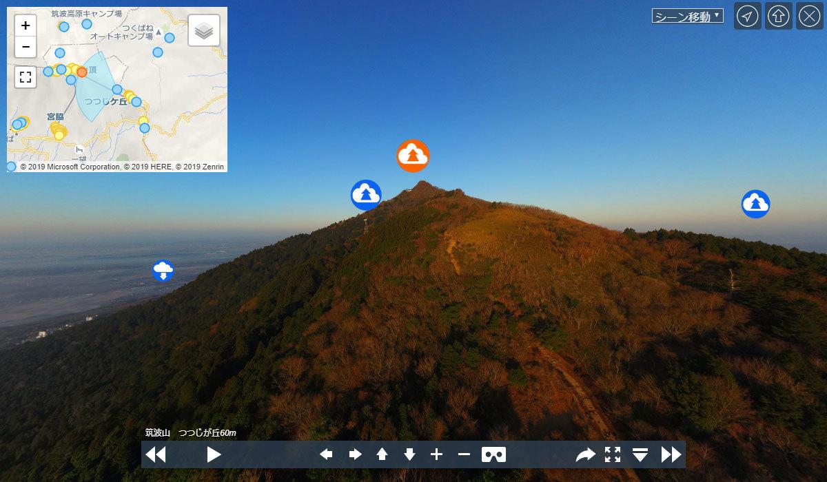 筑波山おすすめ観光スポットのつつじヶ丘