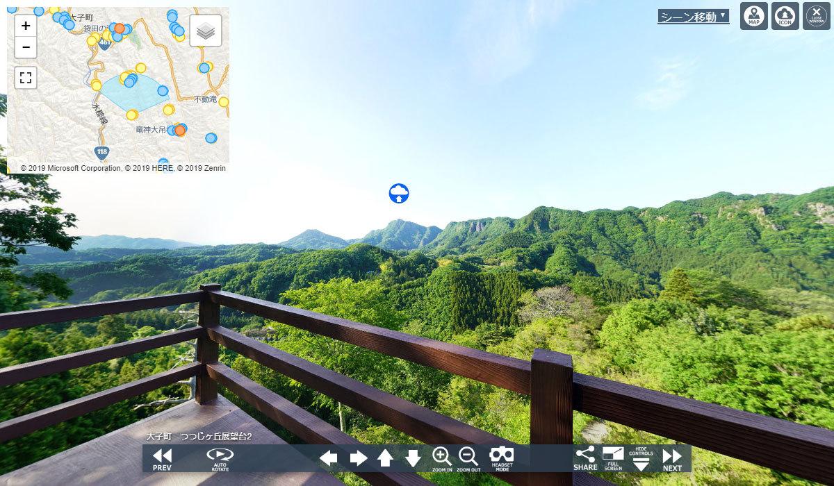 大子町おすすめ景観観光スポットのつつじヶ丘展望台