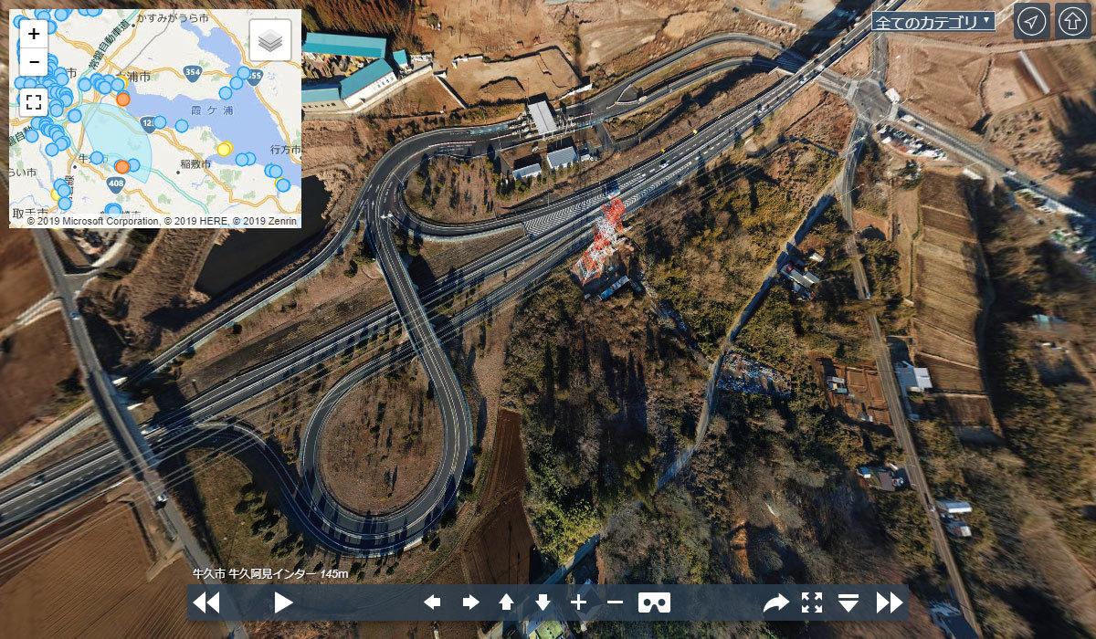 牛久阿見ICの観光案内360°パノラマ写真VRツアー