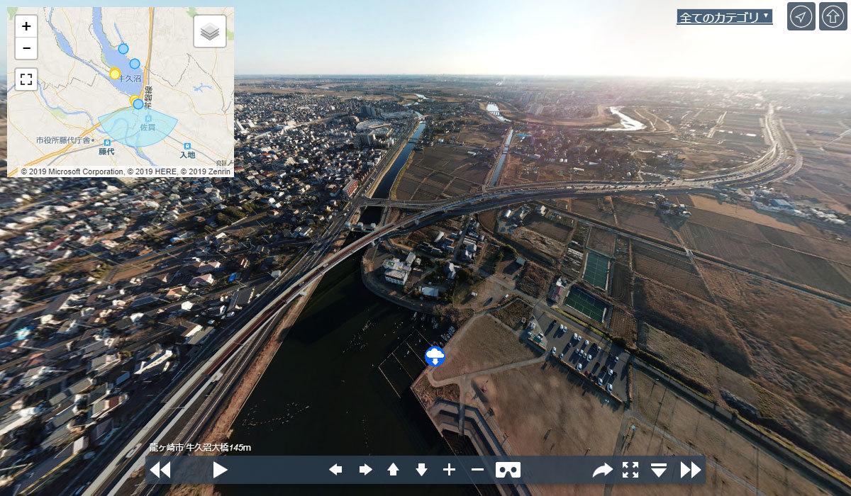 牛久沼大橋・龍ケ崎牛久沼水辺公園の観光案内360°パノラマ写真VRツアー