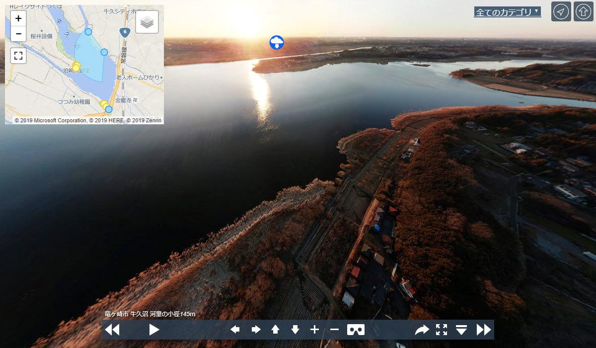 牛久沼 河童の小径の観光案内360°パノラマ写真VRツアー