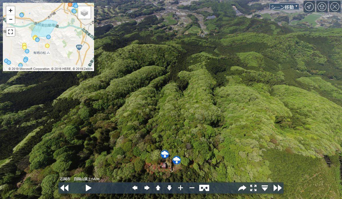 吾国山頂上の観光案内360°パノラマ写真VRツアー