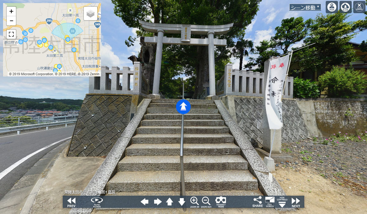 常陸太田市おすすめ神社スポットの若宮八幡宮