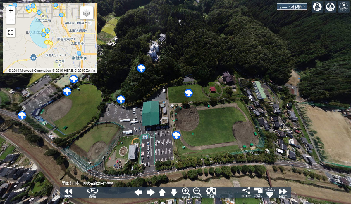 常陸太田市おすすめ運動スポットの山吹運動公園