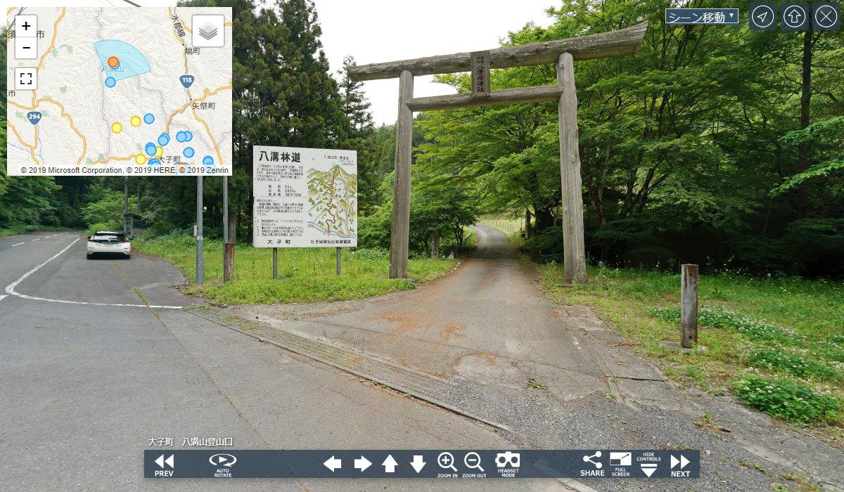 大子町おすすめ登山スポットの八溝林道