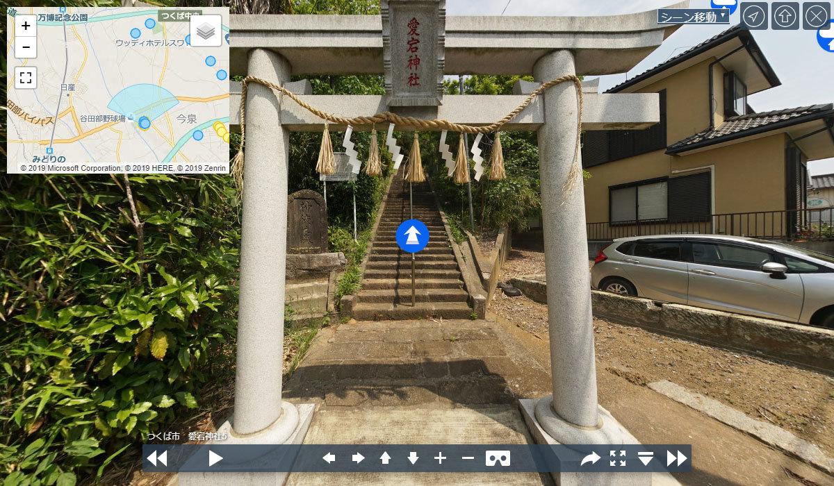 つくば市おすすめ観光スポットの愛宕神社