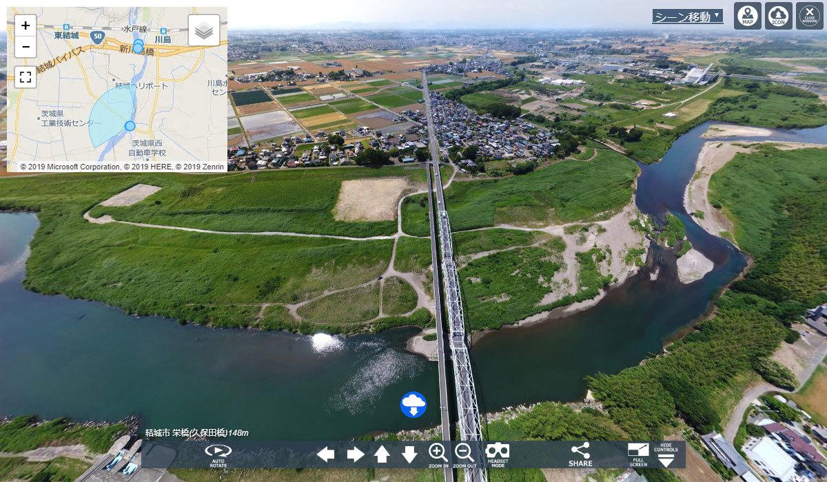 栄橋の観光案内360°パノラマ空撮写真VRツアー