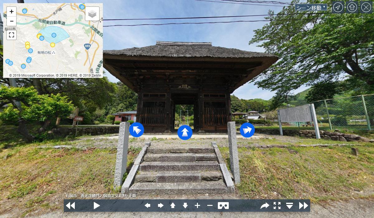 善光寺楼門の観光案内360°パノラマ写真VRツアー