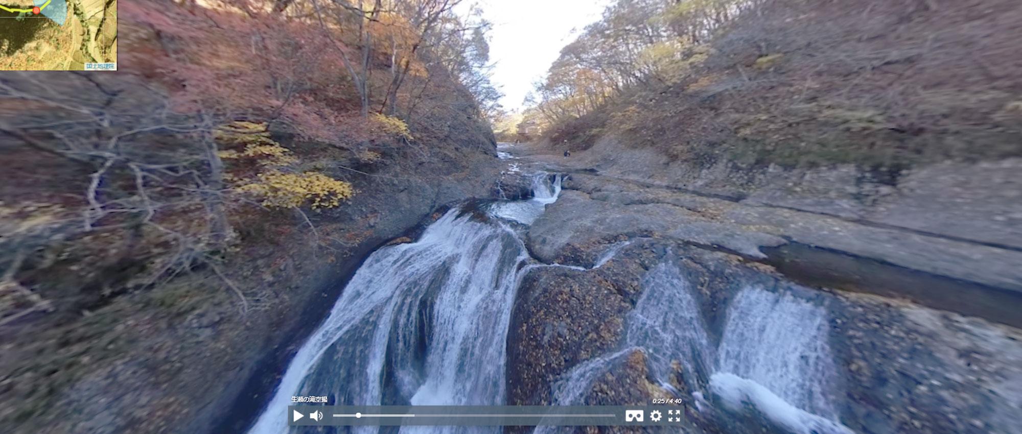 生瀬の滝の空撮写真