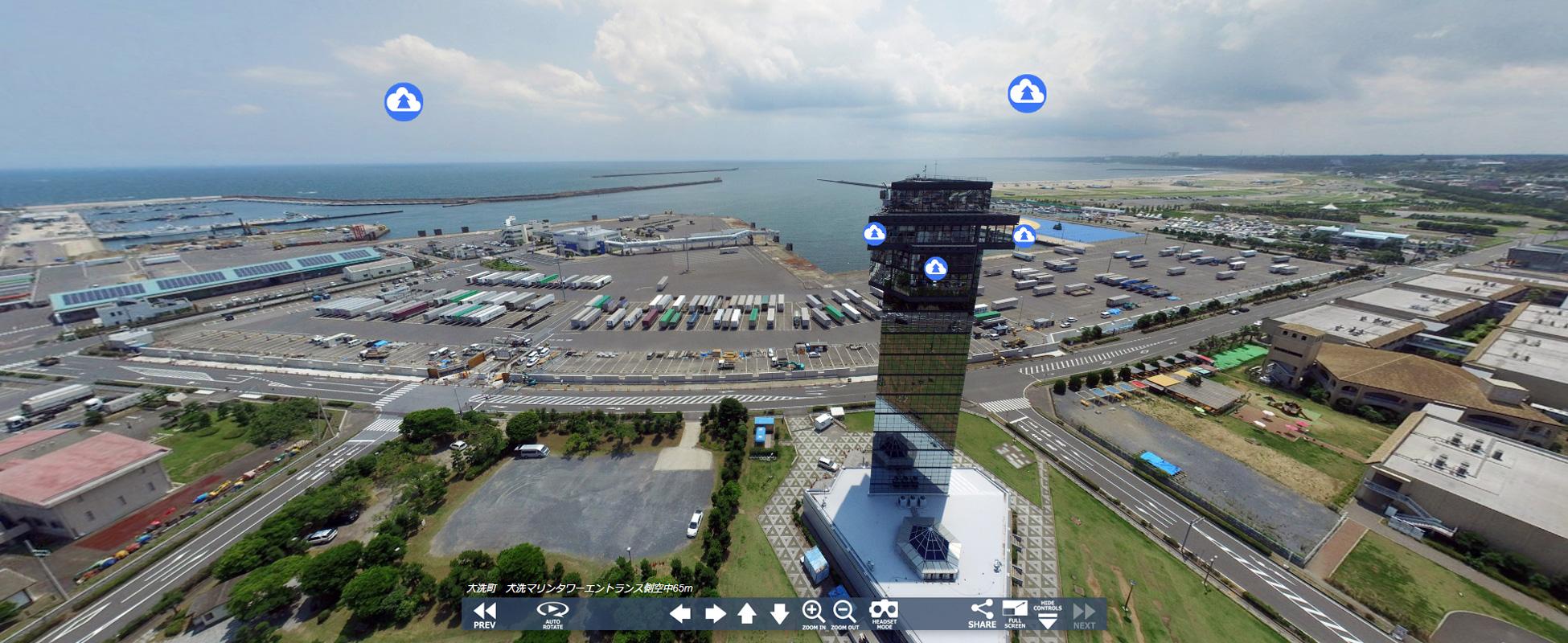 茨城県の観光名所大洗マリンタワー360VRツアー